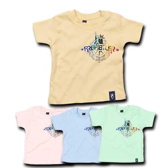 Baby Shirt Classic Iris